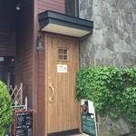 ファーマーズ カフェ - エーデルワイス経営のカフェです♪