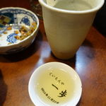 くいもんや 一歩 - 御殿場の地酒「金明」の古酒