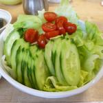 ライズ - オーガニック野菜サラダ