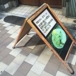 まひる - ヘタレA看板