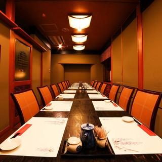 【完全個室】最大24名様。接待、宴会、おもてなしに。