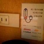 39447690 - スマホ充電できます。