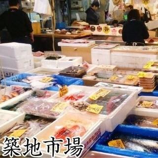 魚がし日本一は築地・大田市場でセリ権をもつ数少ない寿司屋です