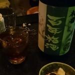 BAR α - 百年梅酒 ロック