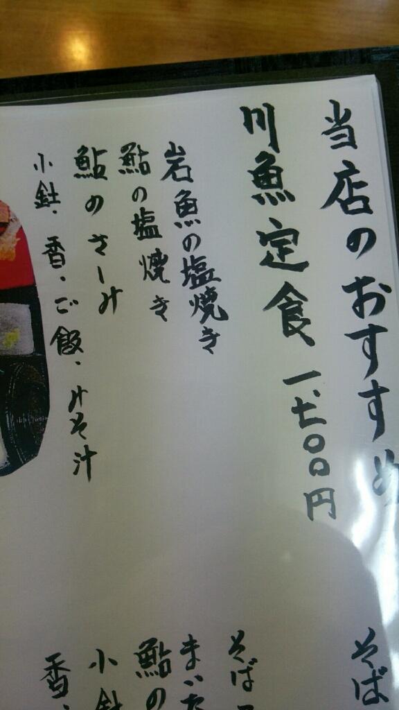 ドライブイン五子 name=
