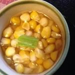 武寿司 - 料理写真:トウモロコシの茶碗蒸し  お刺身についてた 美味しいわさびを乗っけると尚一層美味しく頂けました