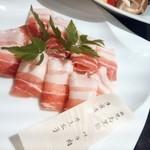 実松 - 鹿児島 黒豚
