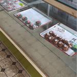 せきね製菓店 - 料理写真: