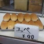 松本製パン - 2015年4月 看板メニューのコッペは結構残ってました。