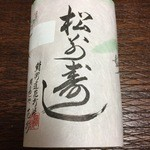39459801 - 鯖寿し 葵 半切り 2380円
