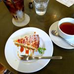 NISHIann cafe - クルミのタルト