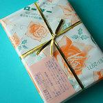 ローザー洋菓子店 - クッキーのパッケージ。
