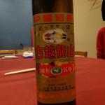 中華 うずまき - 古越龍山 (5年物) \3,500