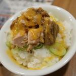 in EZO - 玉味噌飯