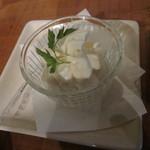 39468794 - クリームチーズの味噌漬け 400円