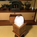 Ishibashi - 両端に一つずつ
