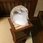 Ishibashi - 氷柱です