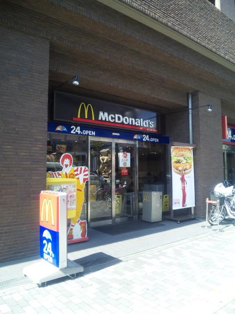マクドナルド 東陽町駅前店