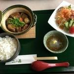 レストラン二ッ森 - ビーフシチュー
