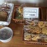 ナチュグル - ゆずパウンドケーキ、チョコスコーン