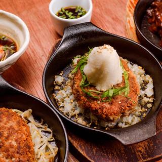 【週替わり】お箸で食べる肉バルランチ