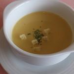 レストラン 洋灯舎 - 本日のスープ