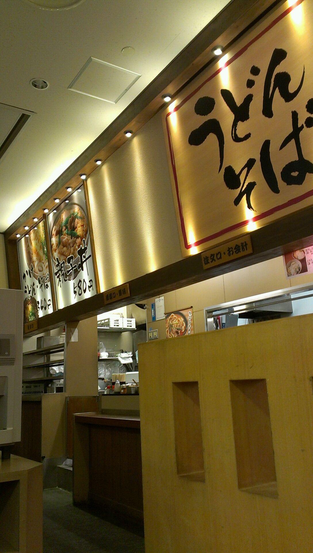 かごや イオン長浜店