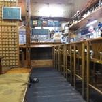 漁師町ものがたり傘姉妹 - 店内 カウンター 座敷