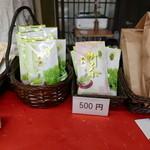 みなとや 幽霊子育飴本舗 - 宇治茶も販売しています