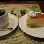 珈琲館シャガァル - 料理写真:セット