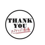 肉バル THANK YOU -
