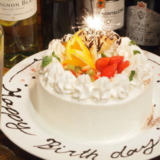 自家製ホールケーキのご用意も♪記念日はミドルレンジで決まり★