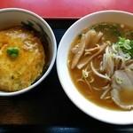 中華レストラン悟空 - 月曜日のランチセット