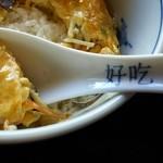 中華レストラン悟空 - 料理の感想をレンゲが語ってます