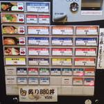 一乗寺ブギー - 【2015年6月】店内券売機(アップ)