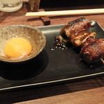 焼とりの八兵衛 - すきやき串