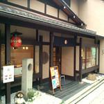 甘多 - 祇園町南側。四条通のスタバから南へ入ってすぐ。