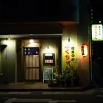 ふくちゃん夜食の店 - 2015年5月