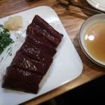 Horumonyadan - レバー焼き
