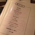 うしごろ 貫 五反田店 -