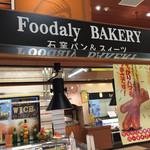 フーデリー - パンコーナー