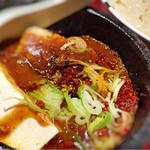 陳家私菜 - 石焼麻婆刀削つけ麺! 暑いけど美味しい!