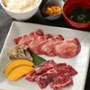 薄切り牛上塩タン&九州黒毛和牛 上ハラミ 炭焼きセット