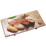 菊前寿司 - 上にぎり
