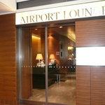 エアポートラウンジ北 - 空港第2ビルの3階の一番奥にある。手荷物検査場の混み具合が一目瞭然