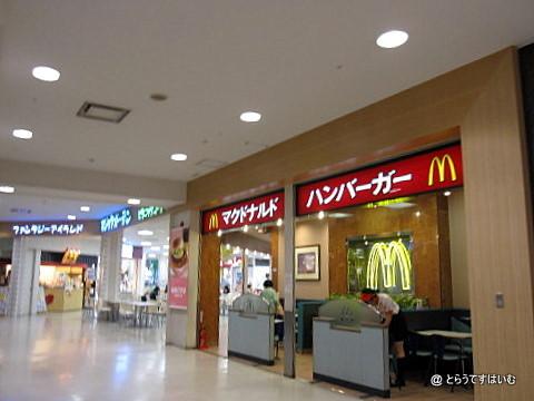 マクドナルド イオンモール姫路リバーシティー店