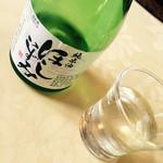 鉢の木 - 日本酒