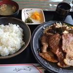 道の駅 インフォメーションセンターかわもと - 生姜焼き定食