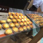 KINOTOYA BAKE - なか
