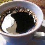 かうひいや3番地 - コーヒーアップ